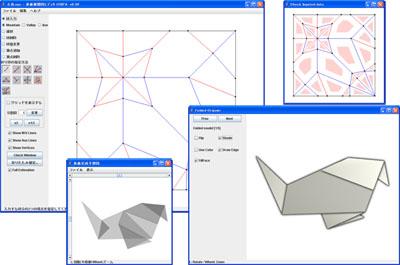 oripa origami pattern editor